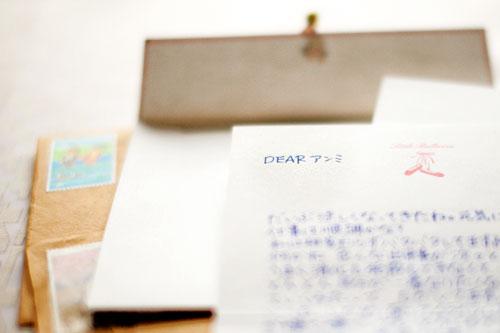 彼女からの手紙
