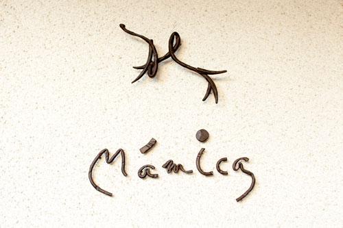 陶のギャラリーとカフェ 『Mámica-マミカ-』