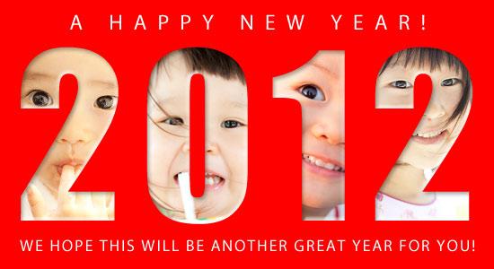 2012年もどうぞよろしくお願いします!