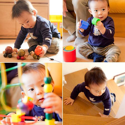 おもちゃで遊ぶ男の子