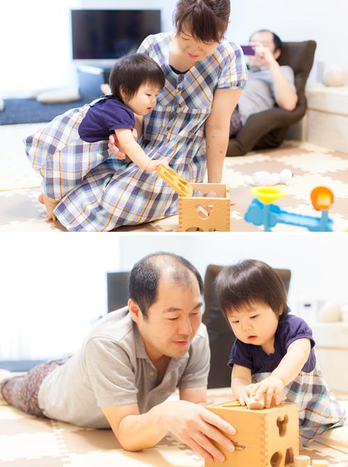 お父さまとお母さまと遊ぶ女の子