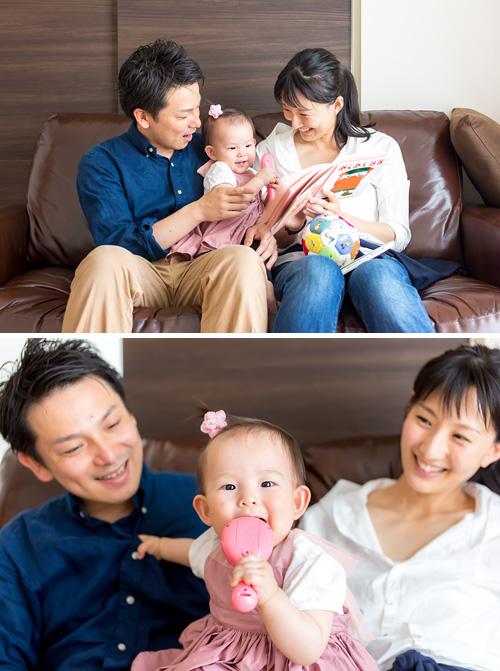 ご家族3人でソファに座って遊んでいるシーン